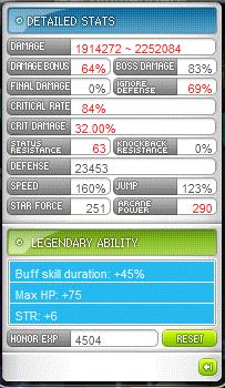 MapleStory%202020-03-18%20%EC%98%A4%ED%9B%84%209_48_39%20(2)